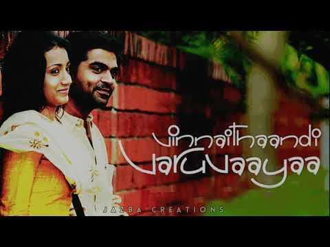 Mannipaaya | A R Rahman | Shreya Goshal | STR | GVM | Voice Only