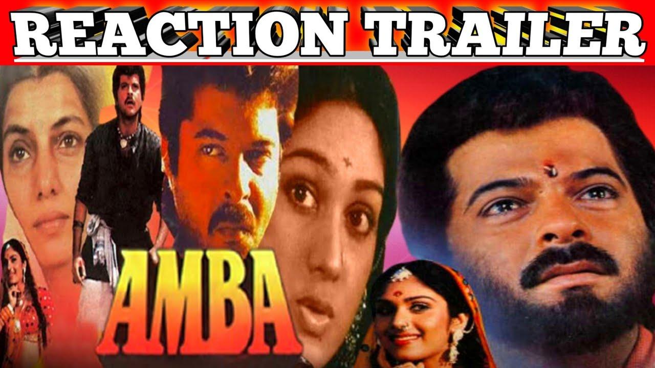 Download Amba 1990 Trailer And Reaction Anil Kapoor Shabana Azmi Meenakshi Seshadari Family Action Drama