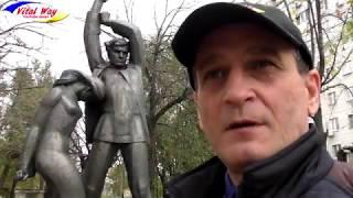 Памятник участникам Амур-Нижнеднепровского антифашистского подполья Днепропетровска - видео обзор