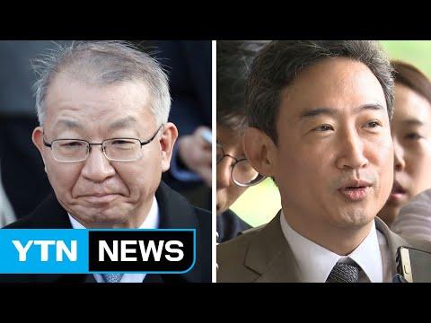 '大'자 쓰인 이규진 수첩, 양승태 구속 결정타 / YTN