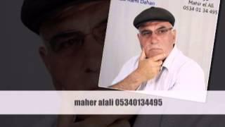 Orhan Abu Ali hatay hy gantna