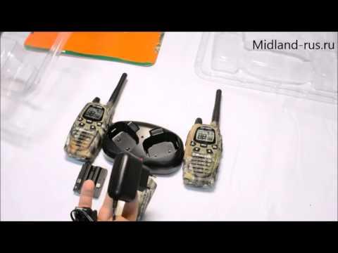 Обзор рации Midland GXT 850