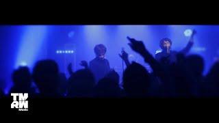 Смотреть клип Pnau - Unite Us