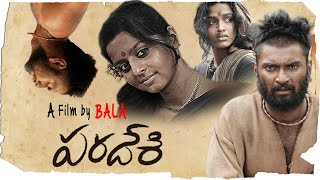 Bala's Paradesi    Telugu Full Movie    Atharvaa Murali, Vedhika, Dhansika