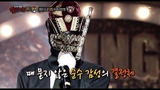 [King of masked singer] 복면가왕 - 'Phil full of flute boy' Identity 20170305