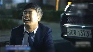 【宇哥】6分钟看完感人至深的冷门奇幻片《时间银行》女友车祸死亡,痴情男竟然数次返回过去救人 thumbnail