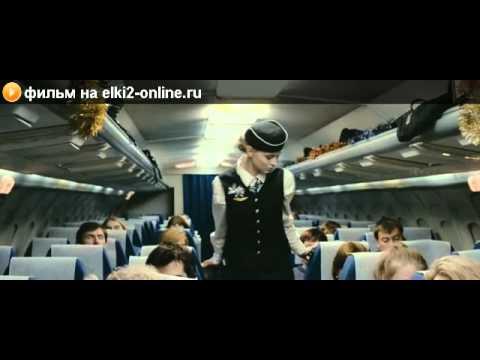 Русские комедии смотреть онлайн бесплатно. Лучшие новинки