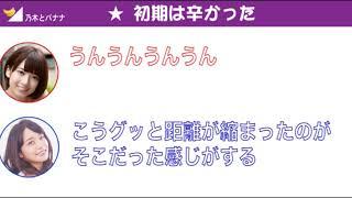 チャンネル登録お願いします⇒http://u0u1.net/I6O6 今回は当時、乃木坂...