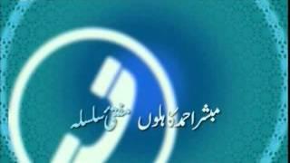 Fiqahi Masail #29, Teachings of Islam Ahmadiyya (Urdu)