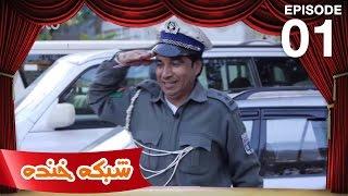 Shabake Khanda - Ep.01 / شبکه خنده - قسمت اول