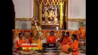 Latest Devotional Song   Joy Jagannath   Jagannath Bhakti Geet   Gold Disc