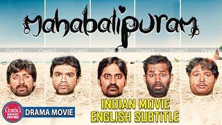 Mahabalipuram| Indian movies | English Subtitles | Karunakaran | Official HD