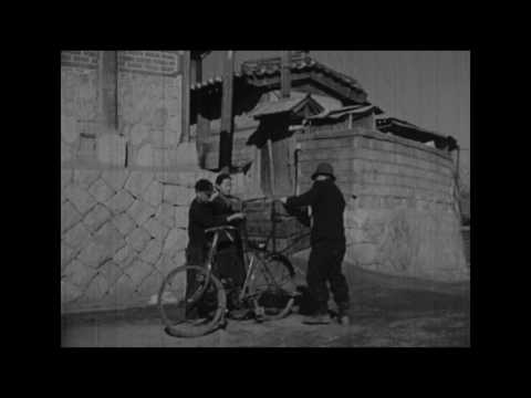 검사와 여선생: 변사 녹음 버전 A Public Prosecutor and a Teacher: Byeonsa Recording Version (1948)