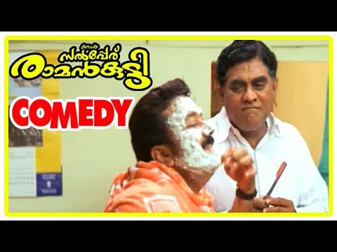 Njan Salperu Ramankutty Movie  Comedy s  Part 2  Jayaram  Janardanan  Lalu Alex