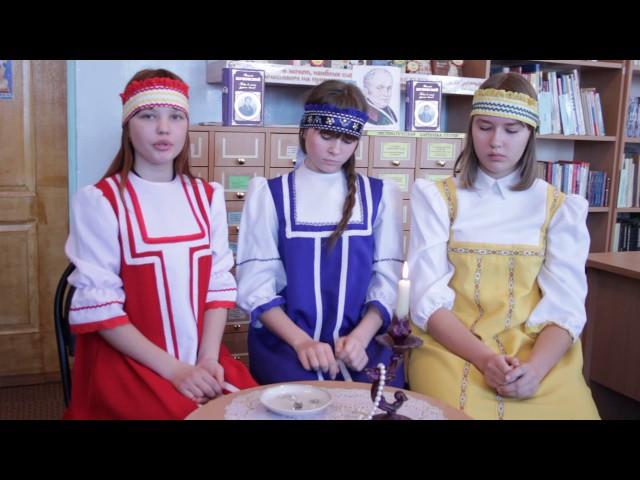 """Изображение предпросмотра прочтения – «Ученицы 7 """"г"""" класса» читают отрывок изпроизведения «Светлана» В.А.Жуковского"""