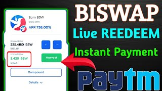 BSW Instant Payment || Today N…
