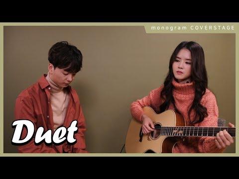 Duet - Rachael Yamagata X 모노그램 커버스테이지 mp3