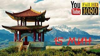 Альфа Хвилі ☯ Краща Китайська Музика ☯ Красива Мелодія Для Відпочинку ☯ Флейта