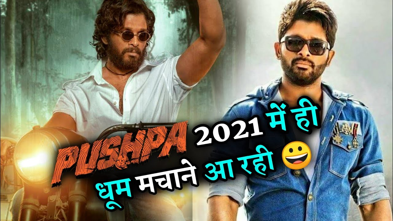 Allu Arjun's Pushpa Coming In Christmas 2021 and Clash With Aamir Khan Film