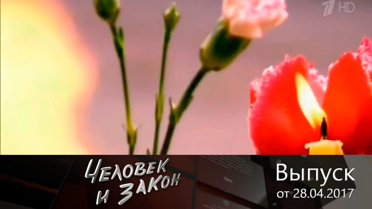 Человек изакон. Выпуск от28.04.2019 | таблетки для похудения купить в новосибирске