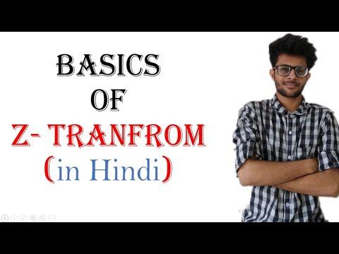 Basics of Z-tranform in hindi thumbnail