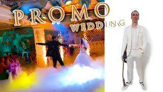 Ведущий на свадьбу - Promo (Евгений Аскаров)