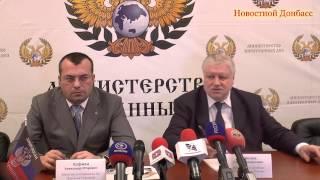 Пресс-конференция Сергея Миронова в Донецке (Полная версия)