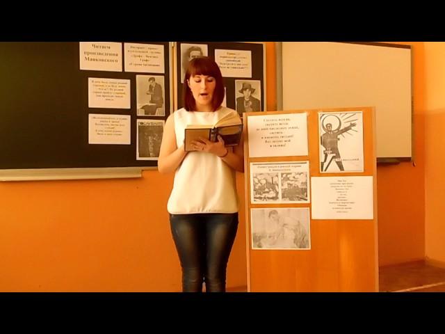 Изображение предпросмотра прочтения – ИринаФилонова читает произведение «Люблю» В.В.Маяковского