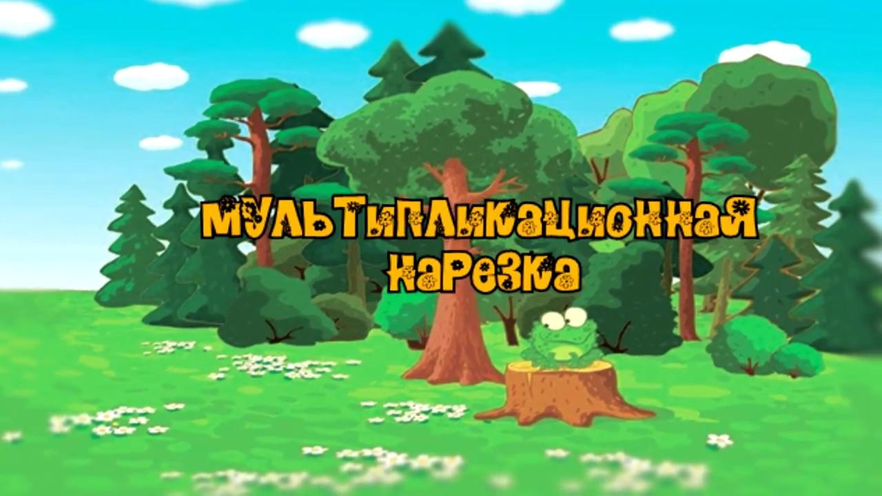 """Кукутики """"Мама"""", видеоклип из мультфильмов для малышей ..."""