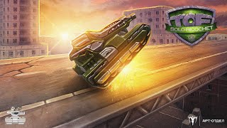 SecretPlayer vs Toma.Hawk I TOF Solo Ricochet 2021 I Стадия 1/4 н.с. | 12.07.2021