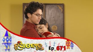 Nua Bohu | Full Ep 671 | 10th Sep 2019 | Odia Serial – TarangTV