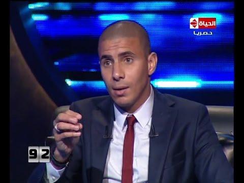 100 سؤال - محمد زيدان وتفاصيل تصريحه ضد ابو تريكة