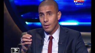 محمد زيدان يكشف كواليس خلافه مع أبو تريكة بسبب «بني ياس» (فيديو)