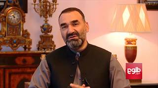 Balkh Governor Atta Mohammad Noor Accuses Security Institutions Of Inefficiency