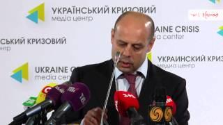 Украина будет рассчитывать цену на газ по формуле со скидкой, - Продан(, 2014-03-26T07:47:55.000Z)