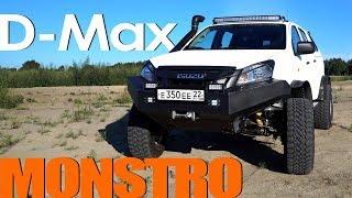 Пикап Isuzu D-Max - MONSTRO - тест драйв Александра Михельсона / Исузу Д-Макс