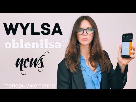 Wylsa Oblenilsa News - Блокировка Telegram, совещание у Apple, One Plus 5 всех обманывает.