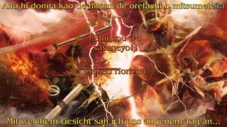 「Shinzou Wo Sasageyo!」TV Size By Linked Horizon Lyrics (Japanisch/Deutsch)