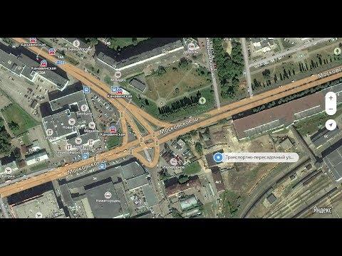 Автовокзал Канавинский из ямы перенесен на Сормовский поворот 20 января 2018 г  Нижний Новгород