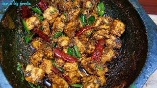 Bachelor Special Recipe-Easy Chettinad Pepper Chicken.!!!||Easy Chettinad Pepper Chicken Recipe