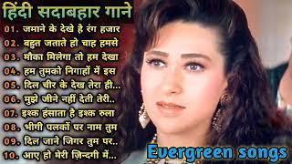 सदाबहार पुराने गाने    90s evergreen    पुराने MP3 गाने    हिंदी सॉन्ग    Sadabahar Purana Sad Song