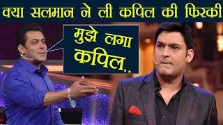 salman khan makes fun of kapil sharma show during dus ka dum 3 launch watch video filmibeat