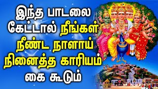 Lord Murugan Tamil Padalgal | Best Murugan Devotional songs