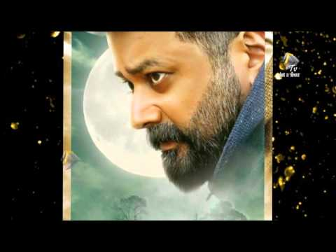 Sathya | Latest Malayalam movie Sathya |...