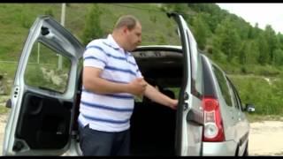 2012 Lada Largus - Тест-драйв.  Наши Тесты