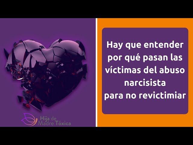 No juzgar a las víctimas del abuso narcisista