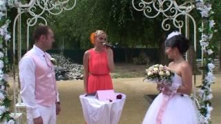 Выездная регистрация брака  Выездная свадьба Волгоград