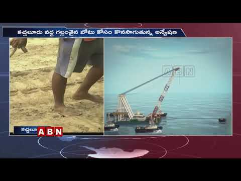 Balaji Marine Company to Rescue Operation Still Continues To Bring the Boat Off the Godavari River