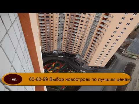 Скачать смету для ремонт квартиры: в новостройке, студии г