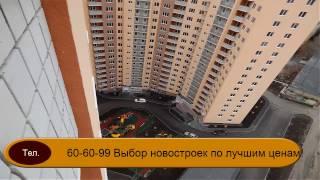 видео Акт приемки передачи квартиры от застройщика
